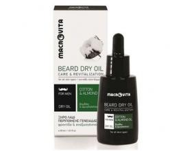 Macrovita Beard Dry Oil, Ανδρικό Ξηρό λάδι περιποίησης γενειάδας για όλους τους τύπους δέρματος, 30ml