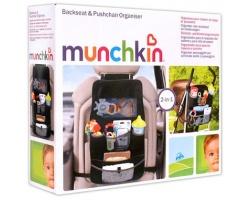Munchkin, Organiser Αυτοκινήτου και Καροτσιού