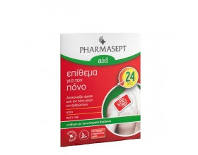 Pharmasept Pain Patch, Επίθεμα για τον Πόνο μιας Χρήσης, 1 τεμάχιο