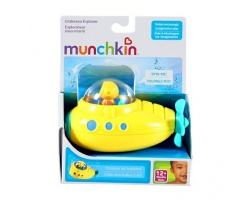 Munchkin, Παιχνίδι Μπάνιου Υποβρύχιο 12m+, 1τμχ