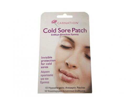 Vican Carnation Cold Sore Patch, Καταπολεμά τον επιχείλιο έρπητα, 10patch