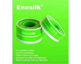 Kessler Enosilk,  Αυτοκόλλητη Ταινία Επιθεμάτων 1.25cm x 5m
