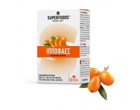 SUPERFOODS Ιπποφαές Eubias, Συμπλήρωμα διατροφής για την πνευματική και σωματική απόδοση 50 φυτικές κάψουλες