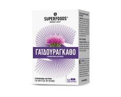 SUPERFOODS Milk Thistle, Συμπλήρωμα διατροφής για την ηπατοπάθεια 50 φυτικές κάψουλες 1 τεμάχιο
