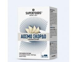 SUPERFOODS Άοσμο Σκόρδο, Συμπλήρωμα διατροφής για τον έλεγχο της υπέρτασης και της χοληστερόλης 50 φυτικές κάψουλες 1 τεμάχιο