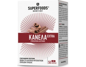 SUPERFOODS Κάψουλες Κανέλας Extra Eubias, Συμπλήρωμα διατροφής για την ρύθμιση του σακχάρου 50 φυτικές κάψουλες