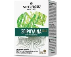 SUPERFOODS Σπιρουλίνα Gold Eubias, Συμπλήρωμα διατροφής πλούσιο σε πρωτεΐνες για μέγιστη αντοχή 180 φυτικές κάψουλες