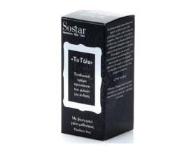 Sostar «Το Γάλα» Ενυδατική Κρέμα Ανδρική Προσώπου και Ματιών, 50ml