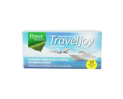 Power Health Traveljoy Ανακουφίζει από τη Ναυτία του Ταξιδιού, 10caps