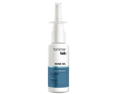 Epsilon Health Tonimer Lab Nose Gel Ρινική Γέλη 20ml