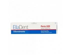 EllaDent Perio 020 Οδοντόκρεμα κατά της οδοντικής πλάκας & για την άμεση ανακούφιση από ερεθισμούς & φλεγμονές στη στοματική κοιλότητα, 75ml