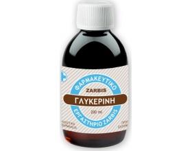 Zarbis Φυτική Γλυκερίνη VG 99,5% min , 200 ml