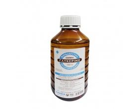 Zarbis Φαρμακευτική Γλυκερίνη, 1000gr