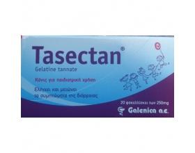 Galenica Tasectan 250mg 20 Sachets για παιδιά, Ελέγχουν και μειώνουν τα συμπτώματα της διάρροιας