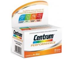 CENTRUM PERFORMANCE Συμπλήρωμα διατροφής με πλήρη σύνθεση βιταμινών, μεταλλικών στοιχείων,ginseng και ginkgo biloba 30 δισκία