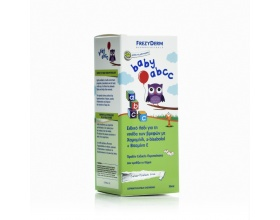FREZYDERM, BABY ABCC, Λεπτόρρευστο μαλακτικό λάδι για την απομάκρυνση της νινίδας των βρεφών, 50ml
