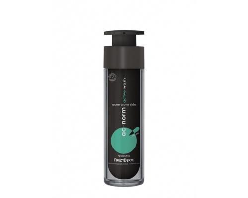 FREZYDERM, AC - NORM ACTIVE WASH,  Άνυδρο καθαριστικό για λιπαρές επιδερμίδες με ακμή Αποσυμφορεί τους φαγέσωρες ενώ βελτιστοποιεί τη ποιότητα σμήγματος, 50ml