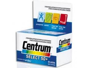 CENTRUM Select 50+ Συμπλήρωμα διατροφής με πλήρη και ισορροπημένη σύνθεση βιταμινών και μεταλλικών στοιχείων 30 δισκία ΗΜΕΡΟΜΗΝΙΑ ΛΗΞ 10/2019