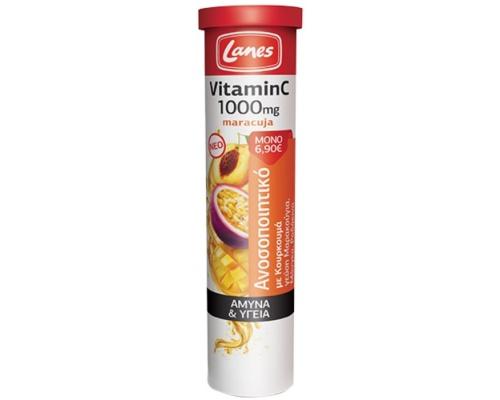 Lanes Vitamin C 1000mg με Κουρκουμά, γεύση Μαρακούγια , Μάνγκο και Ροδάκινο, 20 αναβράζουσες ταμπλέτες