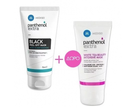 Medisei Panthenol Extra Black Mask Peel Off 75ml & ΔΩΡΟ White Tea Mask 50ml