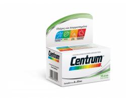 Centrum Α to Zinc Pfizer, Συμπλήρωμα διατροφής για ενέργεια, ανοσία, υγιές δέρμα 30 δισκία