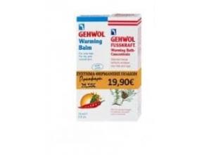 GEHWOL, WARMING BALM, 75ml + GEHWOL WARMING BATH -CONCENTRATE, 150ml