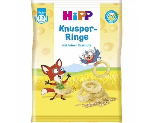 HiPP Τραγανά Τυροδαχτυλίδια για παιδιά απο 1-3 ετών, 25gr