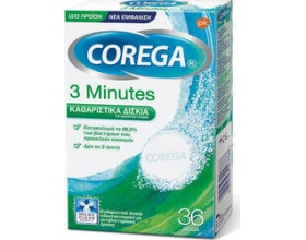 COREGA, 3 Minutes Καθαριστικά Δισκία για Οδοντοστοιχίες, 36 δισκία