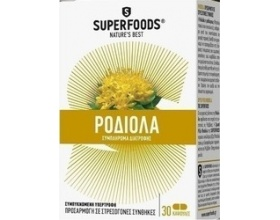 SUPERFOODS Ροδιόλα , 30caps