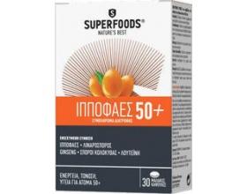SUPERFOODS Ιπποφαές 50+  Eubias, Συμπλήρωμα διατροφής για την πνευματική και σωματική απόδοση 30 φυτικές κάψουλες
