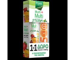 Power Health Multi + Multi ΣΤΕΒΙΑ - 24 αναβράζοντα δισκία & Δώρο βιταμίνη C 500ml 20 αναβράζοντα δισκία, Συμπλήρωμα Διατροφής με Βιταμίνες ,Μέταλλα και Ιχνοστοιχεία με γεύση ροδάκινο για τόνωση και προστασία.