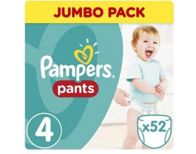 Pampers Pants Μέγεθος 4 (Maxi) 8-14kg, 52 Πάνες