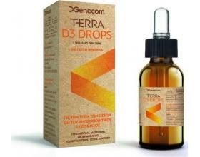 Genecom Terra D3 Oral Drops, Συμπλήρωμα διατροφής με βιταμίνη D3 (χοληκαλσιφερόλη),30ml