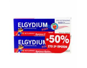 Elgydium Kids Παιδική Οδοντόπαστα με Γεύση Φράουλα ,500PPM, 50ml+50ml(το δεύτερο μισή τιμή)