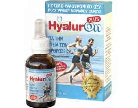 Hyaluron plus Υαλουρονικό Οξύ υψηλού μοριακού βάρους 30ml, Συμπλήρωμα Διατροφής για την υγεία των αρθρώσεων