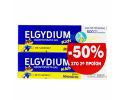 Elgydium Kids Banana PROMO -50% ΣΤΟ 2ο ΠΡΟΪΟΝ Οδοντόκρεμα 500ppm Ιόντων Φθορίου για Παιδιά με γεύση Μπανάνα, 2 x 50ml