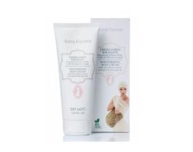 Anne Geddes Bio Μοther Moisturizing Body Cream, Βιολογική Ενυδατική και Αναπλαστική Κρέμα Σώματος, 200ml.
