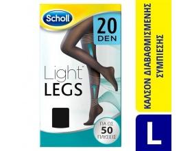 Scholl Light Legs Καλσόν Διαβαθμισμένης Συμπίεσης 20Den Black large1 ζευγάρι