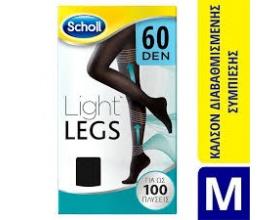 Scholl Light Legs Καλσόν Διαβαθμισμένης Συμπίεσης 60Den Black Medium, 1ζευγάρι