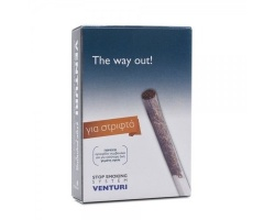VITORGAN - VENTURI Stop Smoking System Σύστημα Διακοπής Καπνίσματος για Στριφτά Τσιγάρα - 4τμχ
