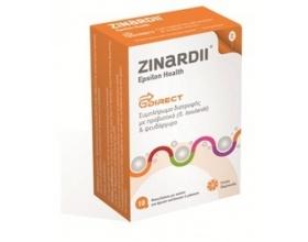 Εpsilon Health Zinardil Συμπλήρωμα διατροφής με Προβιοτικό και Ψευδάργυρο, 10φακελίσκοι με γεύση πορτοκάλι