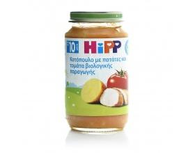 HiPP, Κοτόπουλο Με Πατάτες Και Φρέσκια Ντομάτα Βιολογικής Παραγωγής, απο τον 10ο μήνα, 220gr.