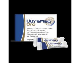 PharmaNutra  UltraMag Oro Συμπήρωμα διατροφής μαγνήσιο 30sach.x1,8gr