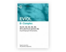 Eviol, B-Complex, Συμπλήρωμα Συμπλέγματος Βιταμίνης B για τη Φυσιολογική Λειτουργία του Νευρικού Συστήματος, 30 caps