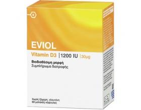 Eviol Vitamin D3 1200iu 30mcg συμβάλλει στη διατήρηση των φυσιολογικών επιπέδων ασβεστίου στο αίμα,  60caps