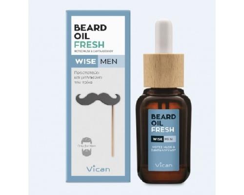 Vican Wise Men Beard Oil Fresh Λάδι που μαλακώνει και δίνει λάμψη στο μούσι του άντρα χωρίς να λαδώνει 30ml