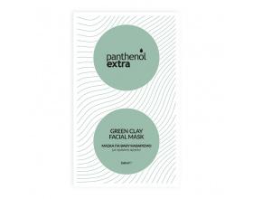Medisei Panthenol Extra Green Clay Facial Mask Μάσκα για Βαθύ Καθαρισμό με Πράσινη Άργιλο 2x8ml