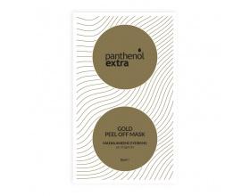 Medisei Panthenol Extra Gold Peel Off Mask Μάσκα Άμεσης Σύσφιξης με Ελίχρυσο 10ml