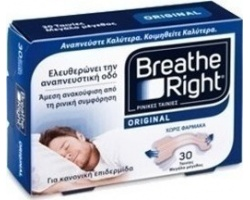 Breathe Right Ρινικές ταινίες για κανονική επιδερμίδα μεσαίο μέγεθος 30 ταινίες