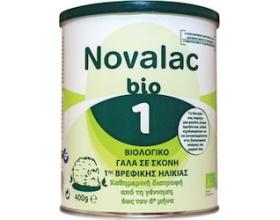 Novalac Bio 1 Βιολογικό Γάλα σε Σκόνη 1ης Βρεφικής Ηλικίας 400gr